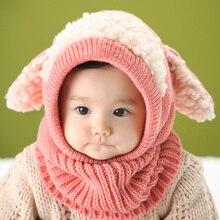 Детский свитер, шапка, теплая вязаная шапка, красивая удобная зимняя верхняя одежда