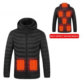 Θερμαινόμενο μπουφάν με υποδοχή usb για σύνδεση με power bank