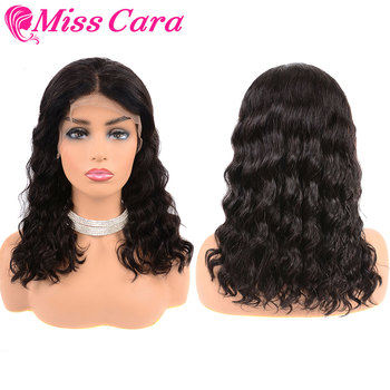 Miss Cara 8-14 inches Short Bob Wigs Human Hair Lace Front Wigs Remy Brazilian Loose Deep Wigs Pre Plucked For Black Women