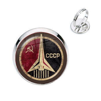 CCCP Soviet Badges Russia Adjustable Rings Space Flight Universe USSR Soviet Communism Symbol Charm Jewelry For Friends Gift image