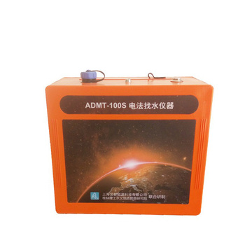 China Portable Groundwater Detector 24 Month Warranty Water Finder недорого