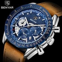 New quartz men's watches top luxury fashion wristwatches BENYAR waterproof