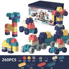 100/260/360/520Pcs/Set Child Building Blocks Toys Kids-Parents Interactive Early Educational Toy Children Playing Kit цена 2017