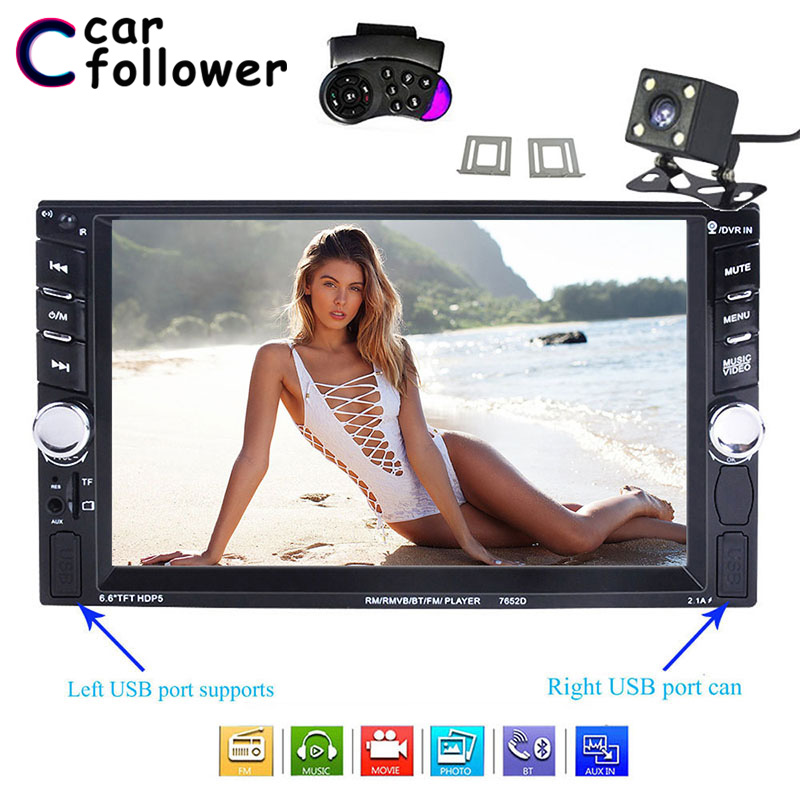 2 Din Car Radio HD 6.6'' Inch Touch Screen Autoradio Auto Player Bluetooth Rear View Camera Car Audio FM AUX USB Charger 7652D image