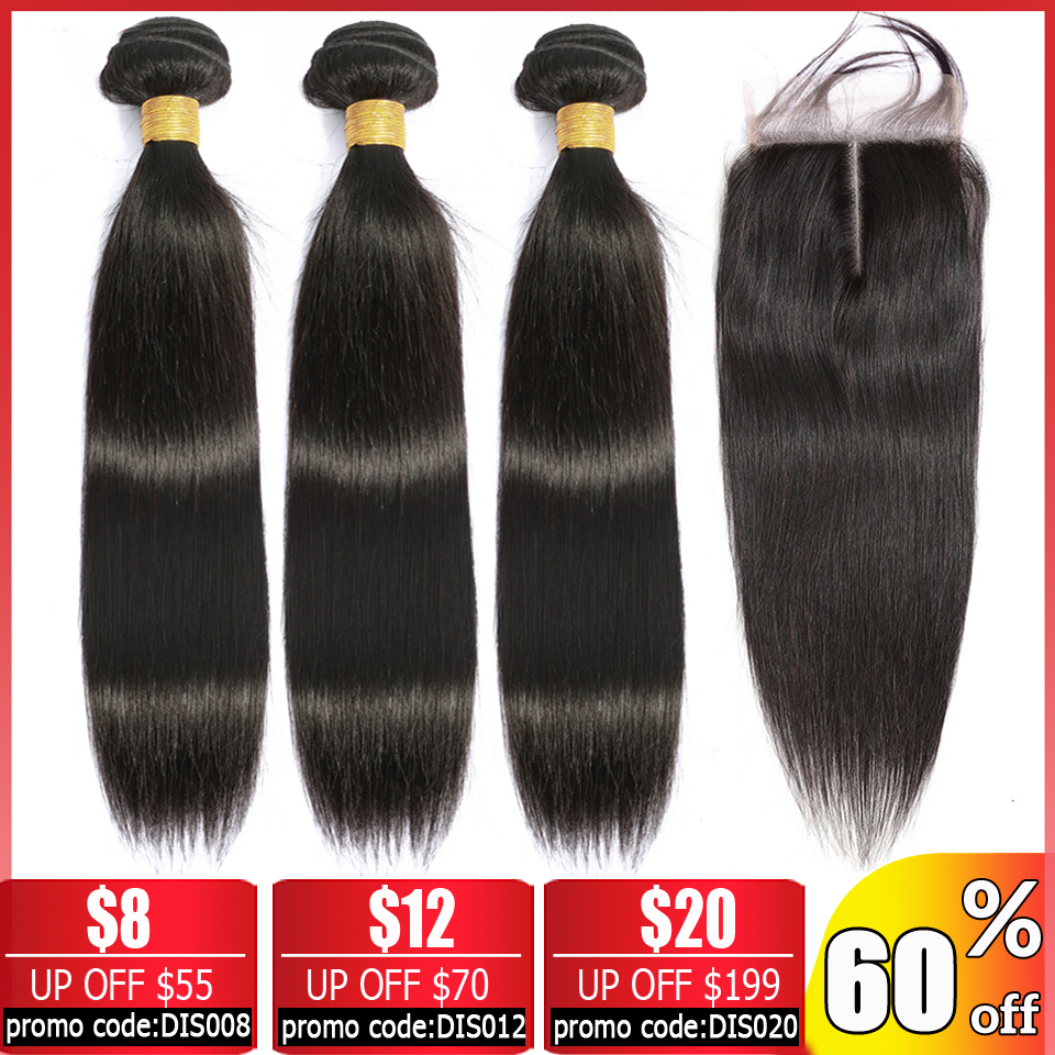 Brazilian hair weave bundles straight hair bundles with closure 100% human hair bundles with closure non-remy hair extension