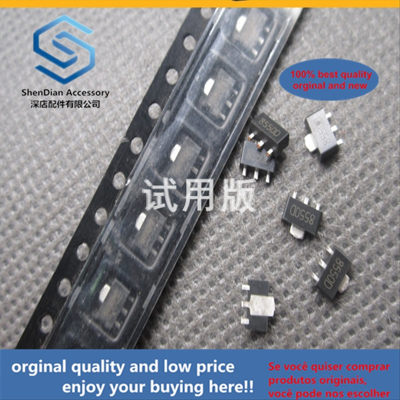 50pcs 100% Orginal New Best Quality SMD Transistor SS8550 8550D 1.5A 25V PNP SOT89 Double S High Current