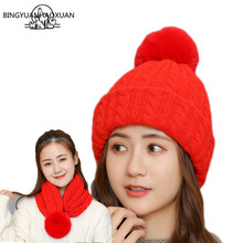 BINGYUANHAOXUAN New Fashion Knitted Women Scarf Beanie Hat Dual purpose For Warm Autumn Winter Cute Rabbit Hair Ball Pure Color Collar