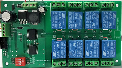 IIC I2C Control Extensible Relay Module / Relay Control Board 8-channel 12V