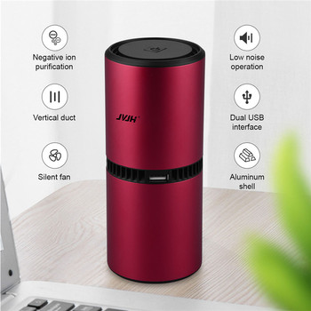 USB Rechargeable Diffuser Ozone Air Purifier Car Deodorization Ionizer Generator  Cleaner Freshener Home Office - discount item  50% OFF Household Appliances