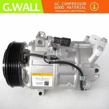 Автомобильный Компрессор переменного тока для автомобиля nissan