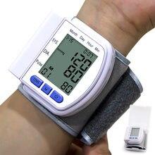 Автоматический цифровой прибор для измерения артериального давления