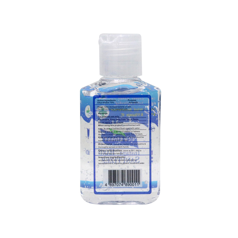 Image 5 - 10pcs 60ml Anti Bacterial Disposable Hand Sanitizer Gel 75%  Alcohol Disinfection No Clean Waterless Quick Dry Hand GelRefillable  Bottles