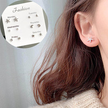 цены на New Fashion Earrings Ladies Personality Design Geometry Daily Monday To Saturday Working Day Earrings 6 Pairs of Suits  в интернет-магазинах