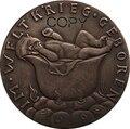 Пособия по немецкому языку копия монет