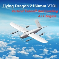 Avión teledirigido con Control remoto, KIT de avión con Control remoto, VTOL Vertical, despegue y aterrizaje, 4 + 1, EPO, FPV, 2160mm