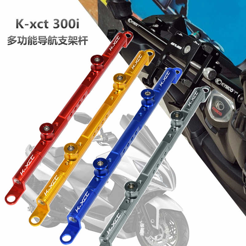 Red KSTE Motorcycle Cross Bar Balance Handlebar Motorbike Accessories Compatible with Xciting 250//300//400//500