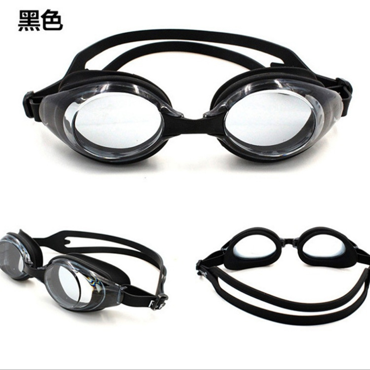 [Boxed Goggles] Anti-fog Swimming Glasses Adult Racing Swimming Goggles High-definition Diving Mask Silicone Glasses
