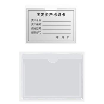 Adhesive label bag transparent card sleeve self-adhesive windshield parking permit plastic card sleeve car sticker plastic price image