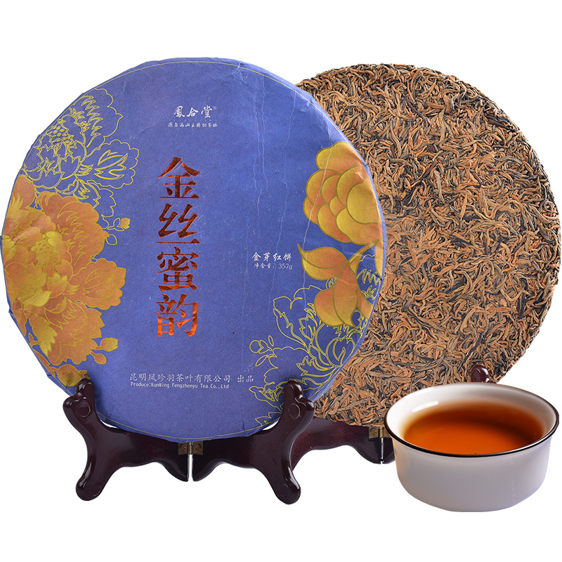 357g 2017 yr Special Grade Yunnan Lincang Feng Qing Dianhong Gold Bud Tea Cake Kung Fu Black Tea Honey Flavor Red Tea Spring