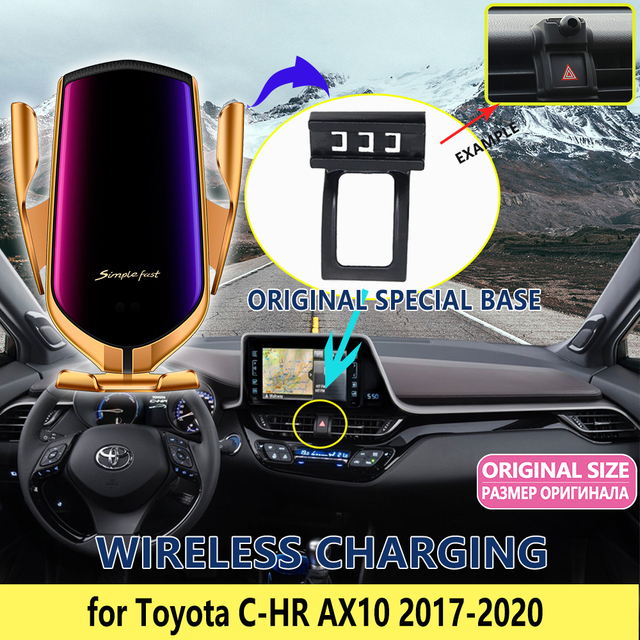 Car Mobile Phone Holder for Toyota C-HR CHR C HR AX10 2017 2018 2019 2020 Bracket Rotatable Support Accessories for iphone LG