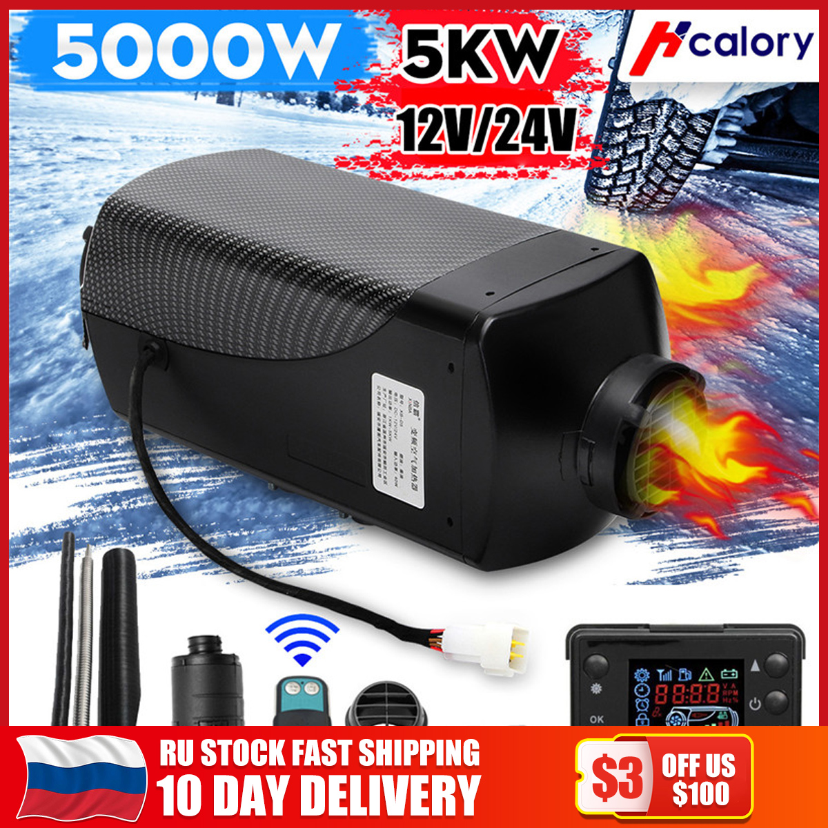 12V 5000KW Car Diesels Air Parking Heater Car Heater LCD Remote Control Monitor Switch + Silencer For Trucks Bus Trailer Heater