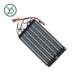عالية الجودة 3000 واط ACDC 220 فولت PTC الكهربائية مسخن الهواء 230*150 مللي متر سطح معزول