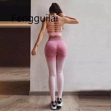 FENGGUILAI 2019 New Seamless Leggings Push Up Fashion Pants High Waist Workout Jogging For Women Athleisure Training
