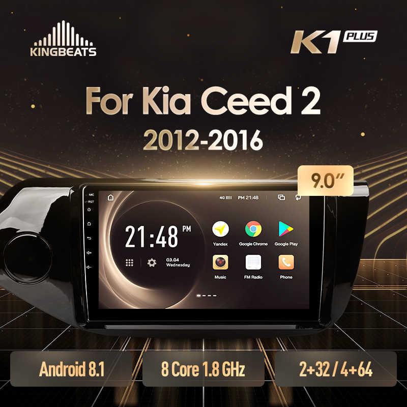 Kingbeats アンドロイド 8.1 ヘッドユニットカー 4 グラムダッシュカーラジオマルチメディアビデオプレーヤーナビゲーション gps 起亜 ceed cee d 2 jd 2012 2016