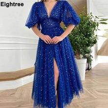 Eightree Королевский синий Бальные платья с v образным вырезом
