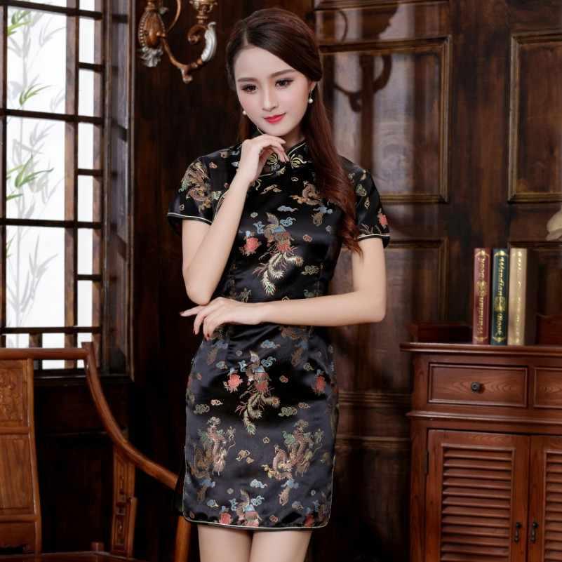 סין שמלת Qipao הסיני שמלת סאטן Cheongsam הכלה חתונה שמלות cheongsam שמלת שמלת סין סגנון מזרחי שמלה