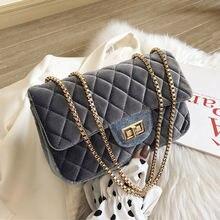 Сумка через плечо с цепочкой модная сумка мессенджер женские