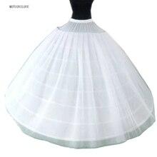 Самая широкая нижняя юбка, Нижняя юбка 8, восемь обручей, трехслойный Тюль 135 см * 175 см, свадебное кринолин для Quinceanera, бальное платье