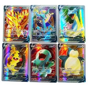 300 Pcs GX 20 60 100pcs MEGA Shining Tomy Pokemon Cards Vmax Game Battle Carte Tag Team Anime Trading Cards Album Book Kids Toys