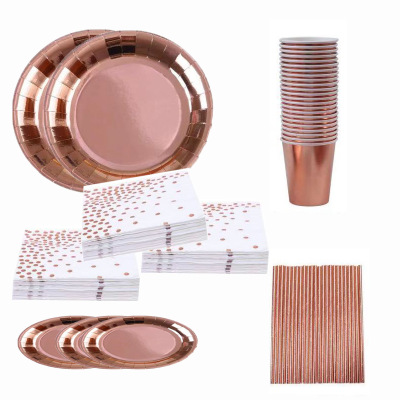 8pcs High Quality Rose Gold Disposable Tableware Set Plate/Napkin Adult Happy Birthday Party Decor Kids Wedding Birthday Supplie