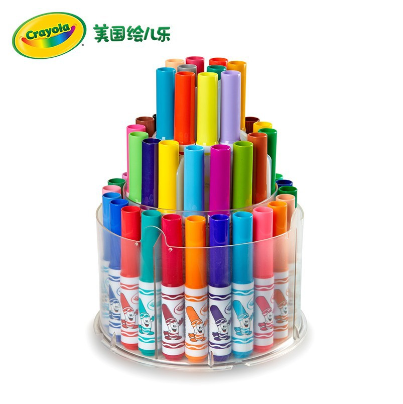 America Crayola 50 Color-Washing Short Rod Watercolor Pen Painted Safe Non-toxic 58-8750
