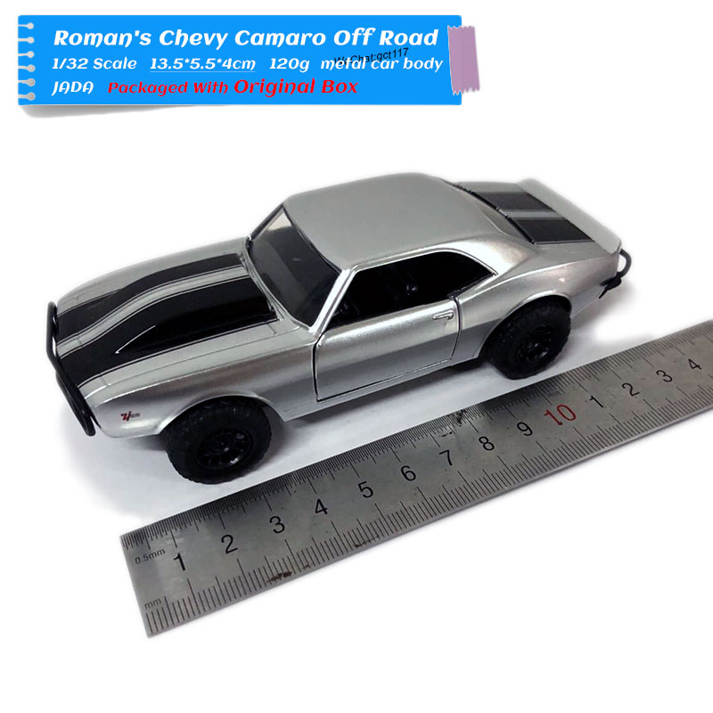 CHEVY CAMARO Off Road new (1)