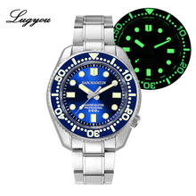 Lugyou San Martin Mens Diving Watch Automatic NH35 Stainless Steel Metal Bracelet Rotate Bezel SLN C3 300M Water Resistant