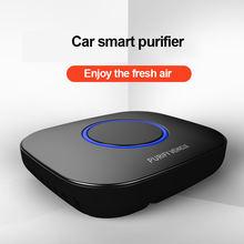 Портативный мини умный автомобильный очиститель воздуха для