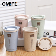 Omife Wheat Straw Travel Mug Cafe Cup Coffee Mug with A Lid Double Wall Cups and Mugs Cool Drinkware For Gifts Christmas Office keith 2017 new 600ml titanium double wall mug tazas cafe with lid health non toxic camping drinkware copos ti3356