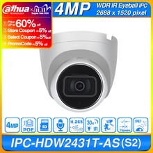Dahua Original IPC HDW2431T AS 4MP HD POE Built in MiC SD Card Slot H.265 IP67 30M IR Starlight IVS Upgradeable Dome IP Camera