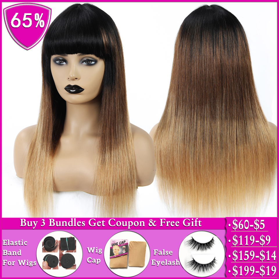 Brazilian Straight wig with bangs T1b/4/27 honey blonde ombre Human Hair Wigs For Women Non-Remy machine made wig 150% Density