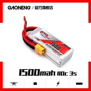 GAONENG 1500mAh 3S 11.1V 110C/