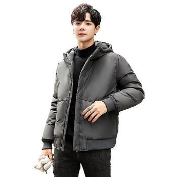 2019 Winter New Style White Duck down Korean-style Men's down Jacket Thick Warm Popular Brand Men'S Wear Jacket