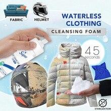 150 мл многофункциональная пуховая куртка без мытья спрей безводная одежда Очищающая поролоновая стеклянная сушильная машина для очистки стёганых пятен^ 30