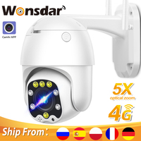Cámara de seguridad CCTV inalámbrica para exteriores, cámara IP con tarjeta SIM 4G, 1080P, PTZ, Zoom 5X, enfoque automático, lente fija de 2,7-13,5mm/3,6mm, WIFI, Camhi