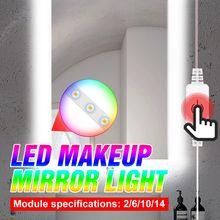 Dc 5v туалетный столик макияж лампа селфи светильник зеркало