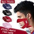 4 шт., маски для лица
