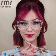 Gafas cuadradas graduadas para mujer, lentes fotocromáticas Ópticas Clásicas para miopía, Marcos para gafas clásicas