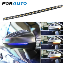 FORAUTO 1 шт. Автомобильное зеркало заднего вида указатель поворота светильник светодиодный индикатор течения лампа автомобильный модифицированный стример полосы Янтарный синий автомобиль-Стайлинг