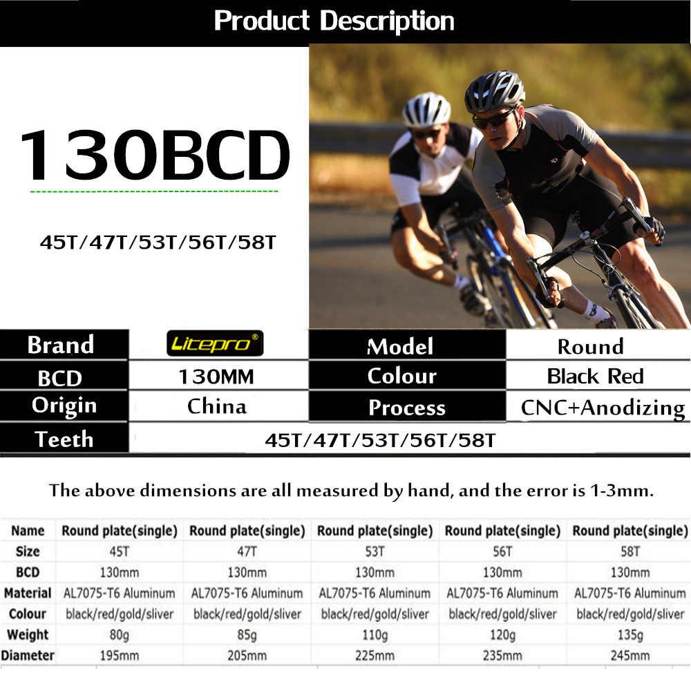 Litepro односкоростная 130BCD Складная велосипедная система BMX Chainwheel 45 T/47 T/53 T/56 T/58 T AL7075 цепное колесо 170 мм кривошипное кольцо